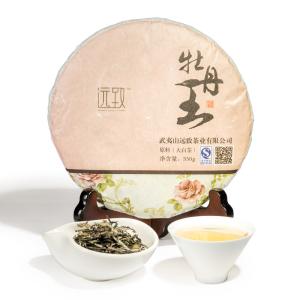 远致白茶政和牡丹王茶饼清香型350g