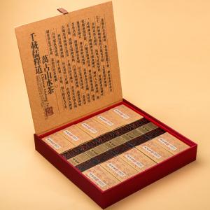 远致正山小种-茶世家扁盒装225g-好喝的红茶礼盒
