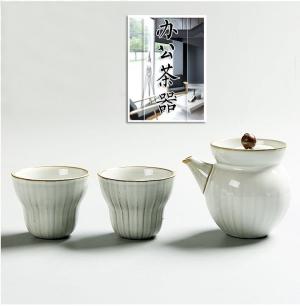 旅行茶具陶瓷藴彩一壶两杯快客茶具
