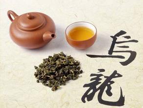 乌龙茶的10个常见弊病,你知道怎么回事吗?