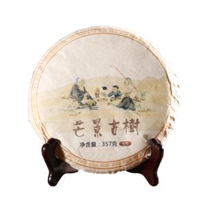 有茶居 普洱茶 生茶 芒景古树茶 纸袋 357g
