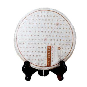 普洱茶 熟茶 勐海熟饼357g 传统勐海味