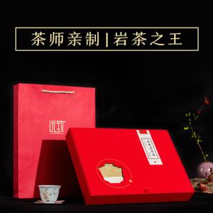 王有盛金奖肉桂 礼盒装160g