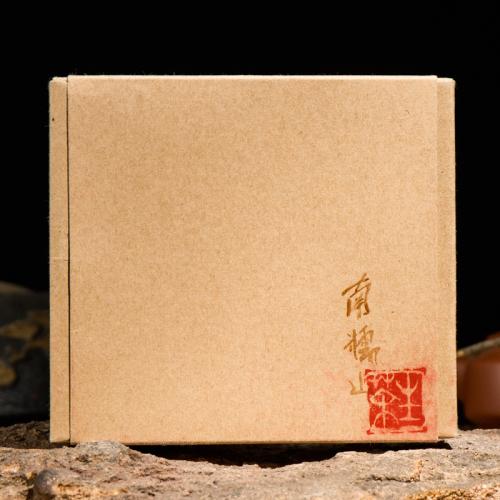 2016年 普洱茶-生茶-南糯山古茶100g