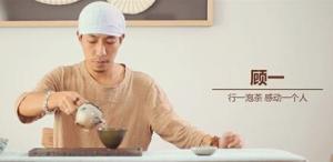 一位神秘茶师,竟真的发明了一款新式普洱茶!