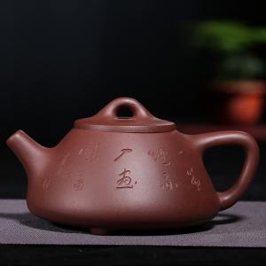 宜兴手工紫砂壶-紫泥-子冶石瓢壶1号 260cc