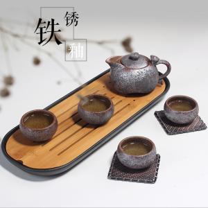 茶具配件-储水式竹面小茶盘(不含茶具)