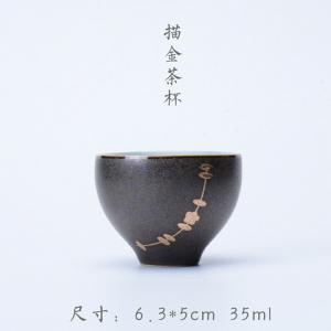 茶具-描金汝窑茶盏