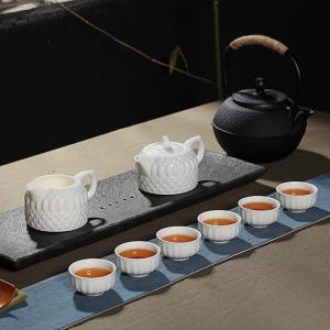 功夫茶具 陶瓷菱格纹茶具8件套礼盒装