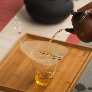 茶具-茶滤-菩提叶片茶滤