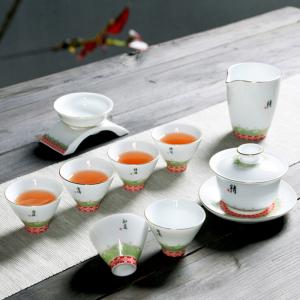 功夫茶具套组 陶瓷 青浪陶瓷茶具套装