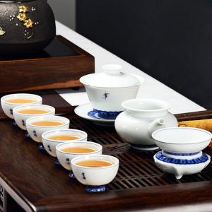功夫茶具套组 陶瓷 荷缘盖碗10件套