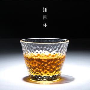 茶具 锤目纹品茗杯