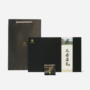 连树文茶师亲制 | 花香石乳 大红袍