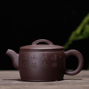 茶壶 紫砂壶 汉瓦壶1号