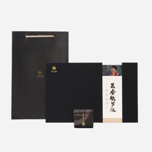 预售 | 非遗传人游玉琼大师  一线天铁罗汉 96g