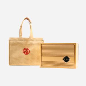 礼盒装 金骏眉 创意福茶盘瓷罐装250g(含提袋)