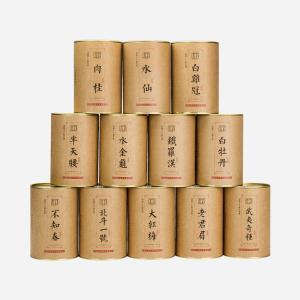 远致武夷岩茶十二钗100g高罐装
