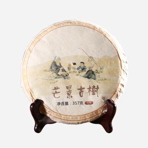 2013年 普洱茶 生茶 芒景古树茶 纸袋 357g