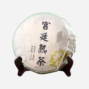 2008年 有茶居 普洱茶 熟茶 宫廷熟茶 纸袋装357g
