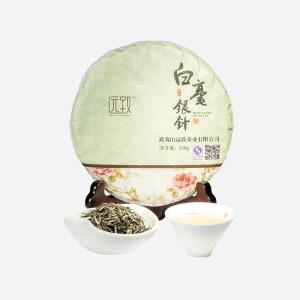 远致白茶政和白毫银针茶饼清香型350g