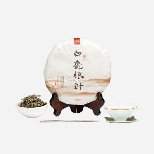 福鼎白毫银针茶饼 三年陈 送精美茶刀 350g