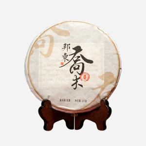 克香茶师 | 邦东乔木 2016年 生普 357g
