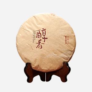 雷姣玲茶师 | 濮域醇香 2007年熟普 357g
