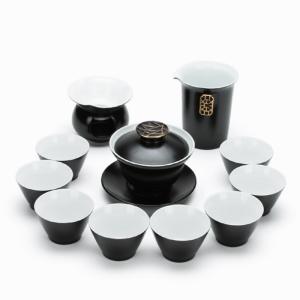 套组-陶瓷-珠光黑盖碗套装