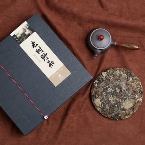 郭银森茶师亲制▕ 2012年产老树野茶350g