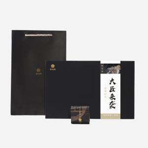 陈志强茶师 | 大匠来袭96g(大红袍、水仙、肉桂三合一)