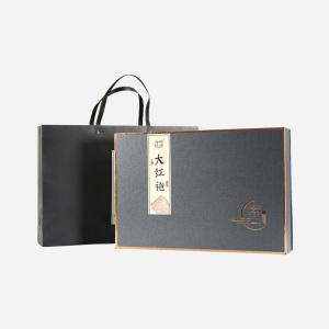大红袍-灰色素简礼盒装500g-足足一斤送礼有面子