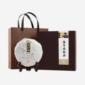 卢允福茶师亲制▕ 2011年陈年老白茶350g