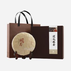 雷姣玲茶师亲制 | 2015年醇香熟茶357g