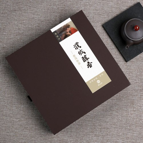 雷姣玲茶师亲制   2015年醇香熟茶357g