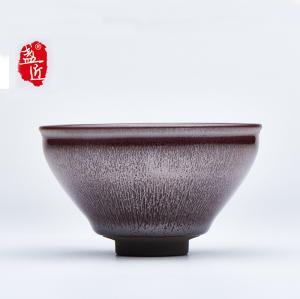 【杨善文】品茗杯-大师建盏-茄紫兔毫盏
