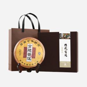 李丛福茶师亲制 | 2017年典藏宫廷普洱熟茶357g