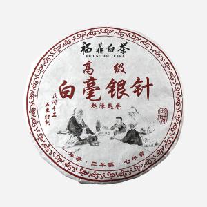 白茶-2014年典藏白毫银针300g(含手提袋)