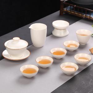 功夫茶具套组 陶瓷 哑光脂白11件套