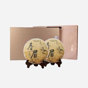 礼盒装-白茶-茶者3年陈寿眉两饼700g(含提袋)