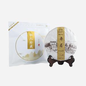 福鼎白茶 2018年春  高山寿眉单饼350g/三饼装 /五饼装/七饼装