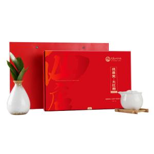 武夷山仙店杯优质奖-大红袍96g