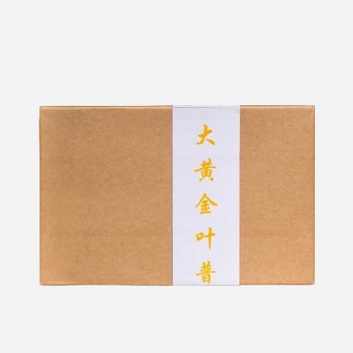 2014年 普洱茶生茶 大黄金叶普洱250g装