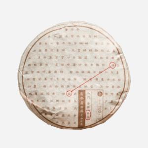普洱茶-熟茶-德枝熟饼100g