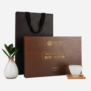 赛事茶-第4届茗川世府赛-金奖大红袍96g