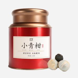 铁罐装-普洱茶-新会小青柑250g