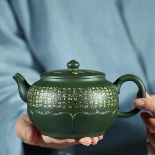 茶壶-紫砂壶-心经莲花壶400cc