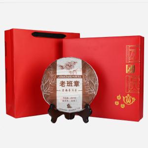 礼盒装-普洱茶-红色团圆老班章熟茶饼357g