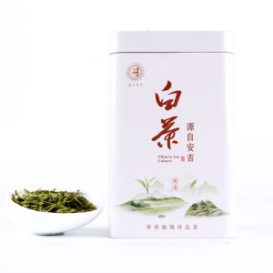 2019春茶绿茶- 白茶 珍稀白茶3号100g装