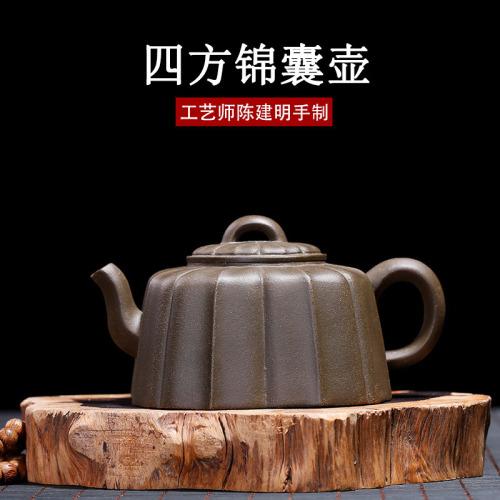 【陈建明】茶壶-紫砂壶-四方锦囊壶240cc